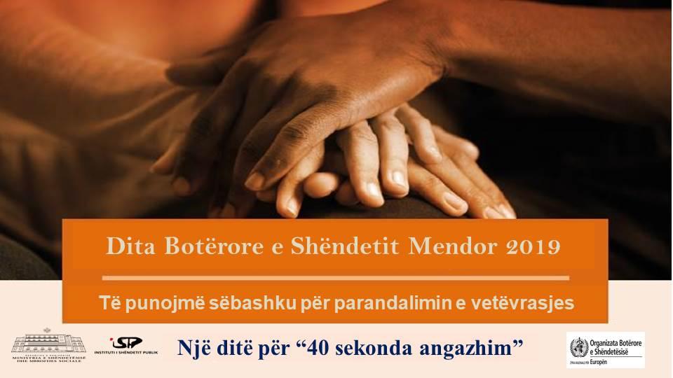 JONIDA-dita-e-shendetit-mendor-poster